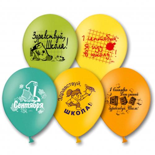 Мимо Дутти - шарики на 1 сентября
