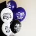 Заказ и доставка шариков 24 часа. Москва