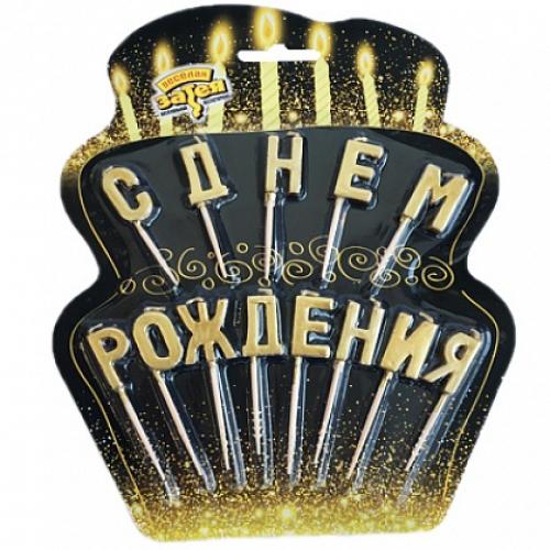 Шары с гелием от Мимо Дутти. Москва. Круглосуточная доставка!