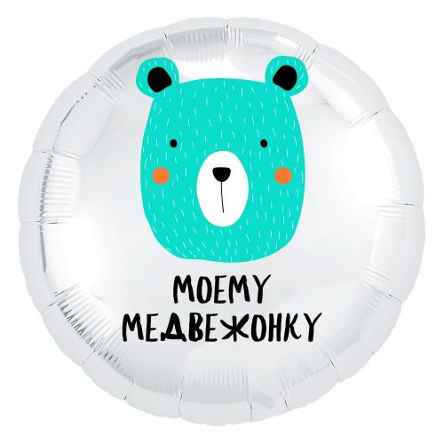 Доставка шариков для детей
