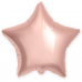 ШАР-ЗВЕЗДА 46 см Розовое золото