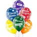 шары с хештегами цветные МимоДутти