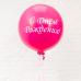 Большой шар с наклейкой от Мимо Дутти. Круглосуточная доставка по Москве и МО