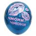 Стильные гелиевые шары. Мимо Дутти - круглосуточная доставка шариков