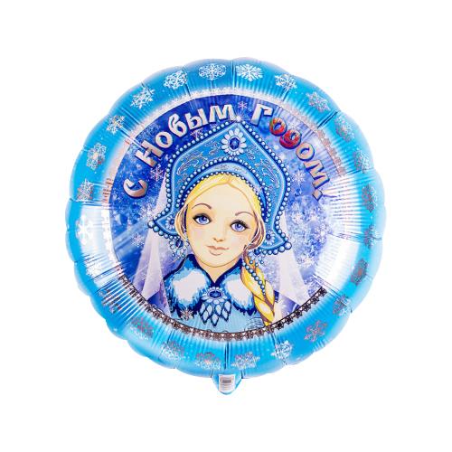 Заказ шаров с гелием с круглосуточной доставкой. Мимо Дутти, Москва