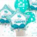 Купить шар на рождение сына, шар на выписку из роддома. Москва Мимо Дутти